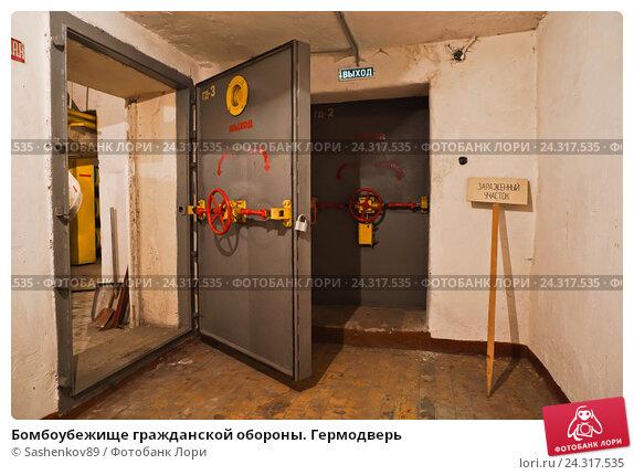 Бомбоубежище гражданской обороны. Гермодверь, фото № 24317535, снято 27 ноября 2014 г. (c) Sashenkov89 / Фотобанк Лори