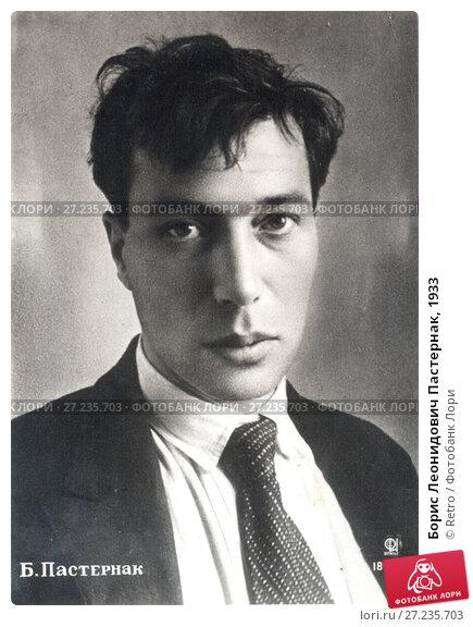 Купить «Борис Леонидович Пастернак, 1933», фото № 27235703, снято 19 февраля 2019 г. (c) Retro / Фотобанк Лори