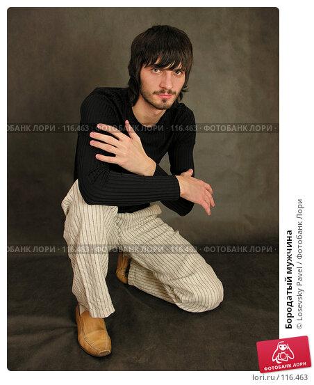 Бородатый мужчина, фото № 116463, снято 3 декабря 2005 г. (c) Losevsky Pavel / Фотобанк Лори