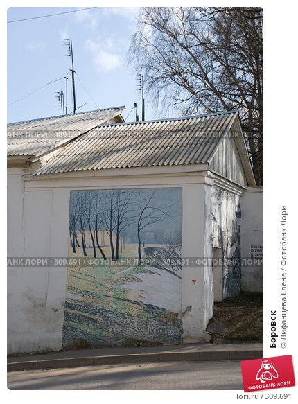Боровск, фото № 309691, снято 5 апреля 2008 г. (c) Лифанцева Елена / Фотобанк Лори