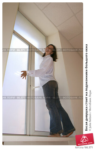 Босая девушка стоит на подоконнике большого окна, фото № 66371, снято 22 июля 2007 г. (c) Julia Nelson / Фотобанк Лори