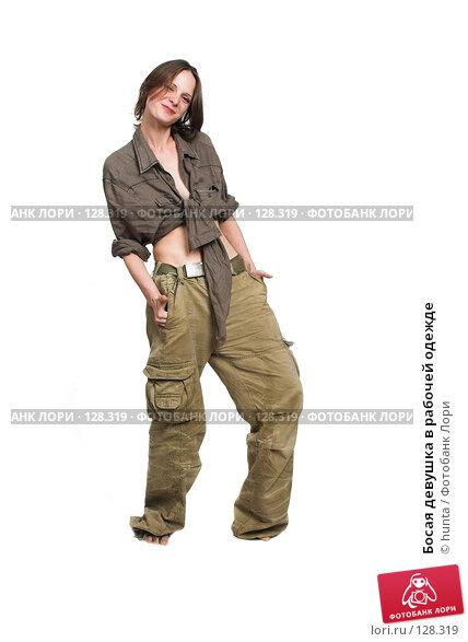 Босая девушка в рабочей одежде, фото № 128319, снято 18 июля 2007 г. (c) hunta / Фотобанк Лори