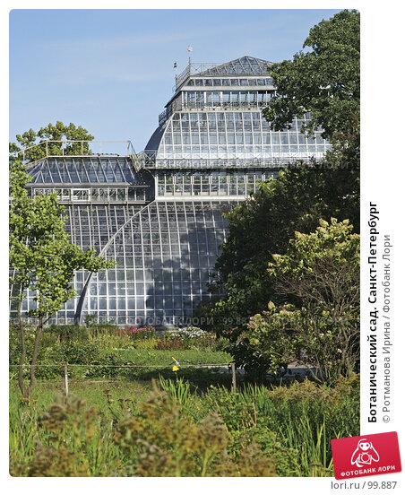 Купить «Ботанический сад. Санкт-Петербург», фото № 99887, снято 1 сентября 2007 г. (c) Ротманова Ирина / Фотобанк Лори