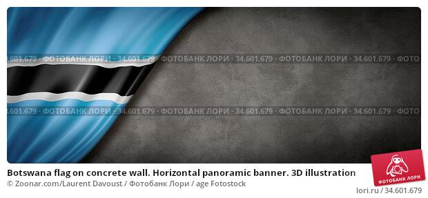 Botswana flag on concrete wall. Horizontal panoramic banner. 3D illustration. Стоковое фото, фотограф Zoonar.com/Laurent Davoust / age Fotostock / Фотобанк Лори