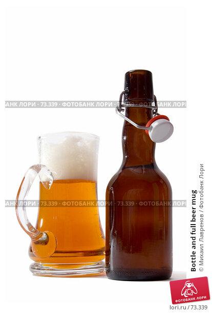 Купить «Bottle and full beer mug», фото № 73339, снято 7 января 2007 г. (c) Михаил Лавренов / Фотобанк Лори