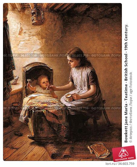 Bowkett Jane Maria - Teatime - British School - 19th Century. Стоковое фото, фотограф Artepics / age Fotostock / Фотобанк Лори