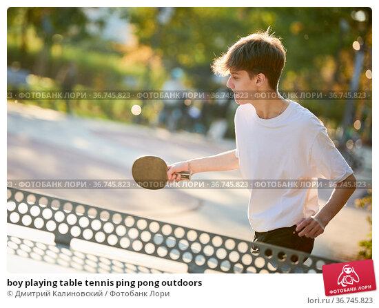 boy playing table tennis ping pong outdoors. Стоковое фото, фотограф Дмитрий Калиновский / Фотобанк Лори