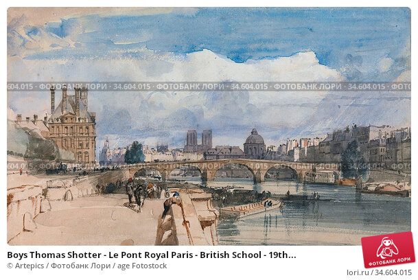 Boys Thomas Shotter - Le Pont Royal Paris - British School - 19th... Стоковое фото, фотограф Artepics / age Fotostock / Фотобанк Лори