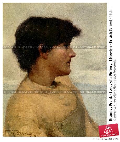 Bramley Frank - Study of a Fishergirl Newlyn - British School - 19th... Стоковое фото, фотограф Artepics / age Fotostock / Фотобанк Лори