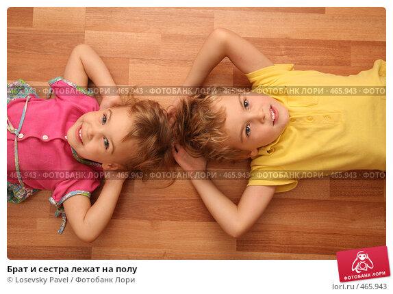 порно брат с сестрой пышечкой