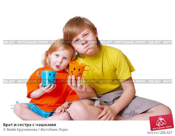 Брат и сестра с чашками, фото № 256027, снято 16 апреля 2008 г. (c) Майя Крученкова / Фотобанк Лори