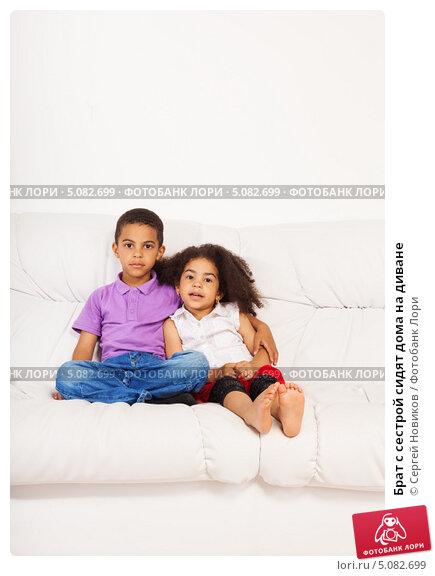 Порно На Диване Брат С Сестрой
