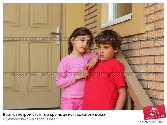 секс ванна вибратор брат с сестрой