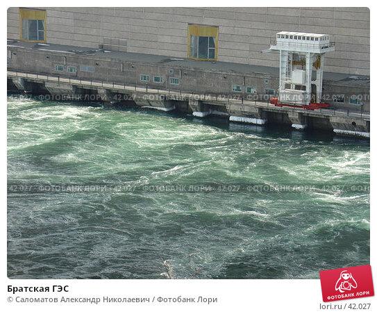 Братская ГЭС, фото № 42027, снято 14 апреля 2004 г. (c) Саломатов Александр Николаевич / Фотобанк Лори