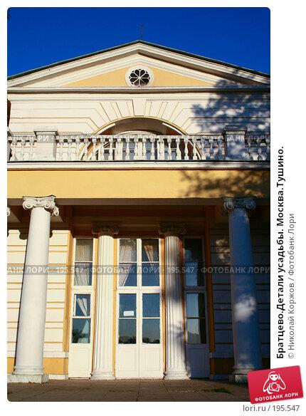 Братцево.Детали усадьбы. Москва.Тушино., фото № 195547, снято 18 августа 2006 г. (c) Николай Коржов / Фотобанк Лори