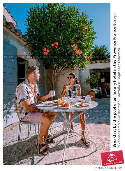 Breakfast by the pool of an luxury hotel in the Provence France Europe. Стоковое фото, фотограф Zoonar.com/Fokke Baarssen / age Fotostock / Фотобанк Лори