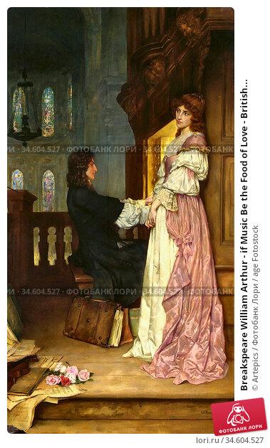Breakspeare William Arthur - if Music Be the Food of Love - British... Стоковое фото, фотограф Artepics / age Fotostock / Фотобанк Лори