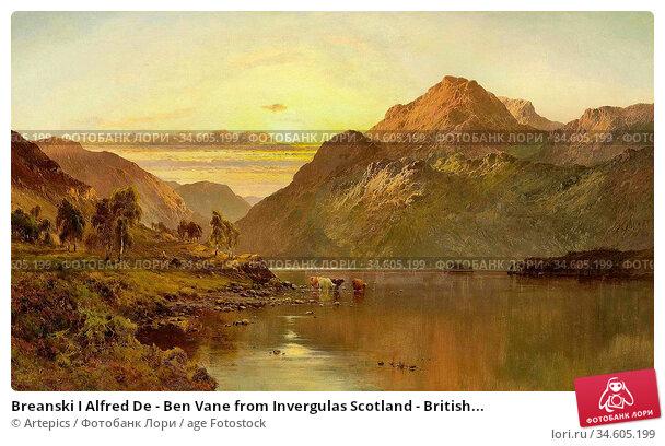 Breanski I Alfred De - Ben Vane from Invergulas Scotland - British... Стоковое фото, фотограф Artepics / age Fotostock / Фотобанк Лори