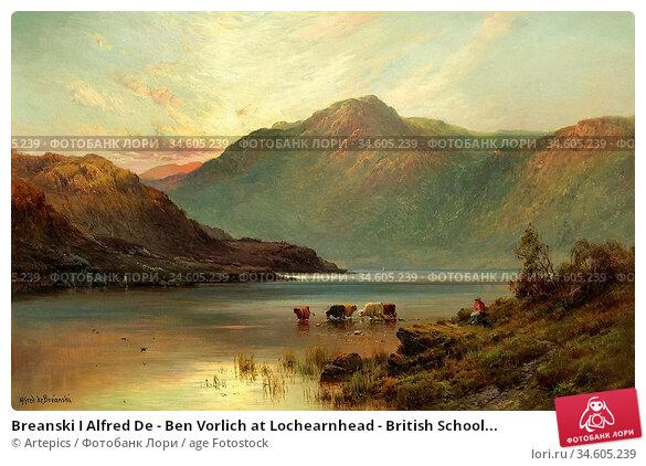 Breanski I Alfred De - Ben Vorlich at Lochearnhead - British School... Стоковое фото, фотограф Artepics / age Fotostock / Фотобанк Лори