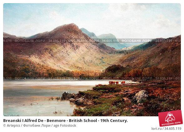 Breanski I Alfred De - Benmore - British School - 19th Century. Стоковое фото, фотограф Artepics / age Fotostock / Фотобанк Лори