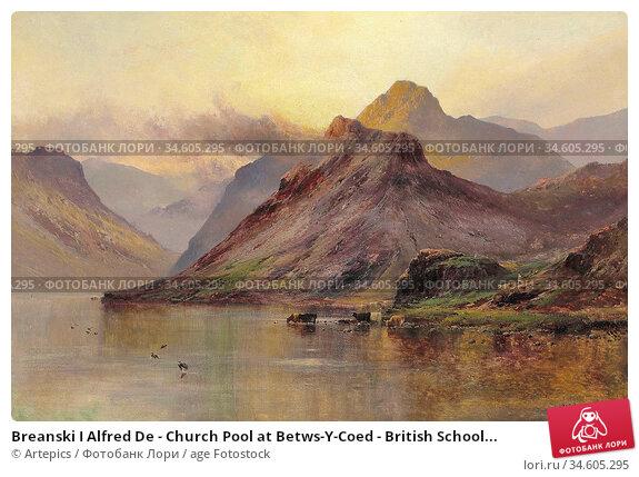 Breanski I Alfred De - Church Pool at Betws-Y-Coed - British School... Стоковое фото, фотограф Artepics / age Fotostock / Фотобанк Лори