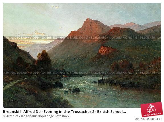 Breanski II Alfred De - Evening in the Trossaches 2 - British School... Стоковое фото, фотограф Artepics / age Fotostock / Фотобанк Лори