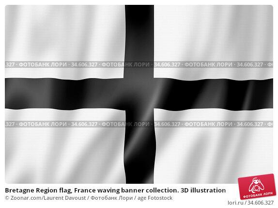 Bretagne Region flag, France waving banner collection. 3D illustration. Стоковое фото, фотограф Zoonar.com/Laurent Davoust / age Fotostock / Фотобанк Лори