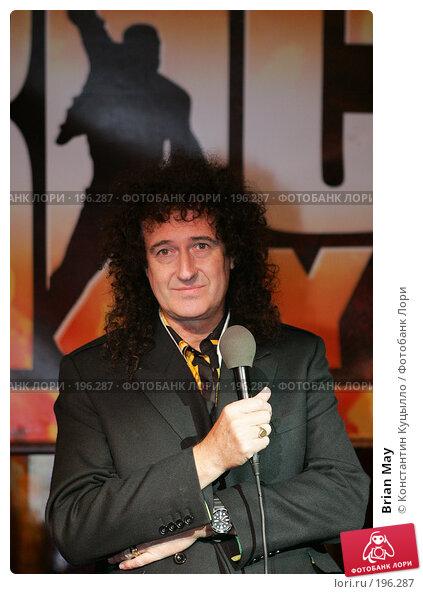 Brian May, фото № 196287, снято 23 июля 2017 г. (c) Константин Куцылло / Фотобанк Лори