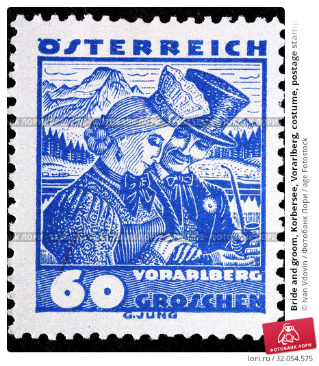 Bride and groom, Korbersee, Vorarlberg, costume, postage stamp, Austria, 1934. (2013 год). Редакционное фото, фотограф Ivan Vdovin / age Fotostock / Фотобанк Лори