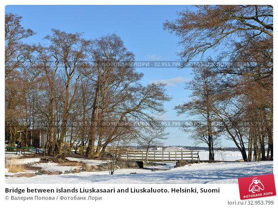 Bridge between islands Liuskasaari and Liuskaluoto. Helsinki, Suomi (2018 год). Стоковое фото, фотограф Валерия Попова / Фотобанк Лори
