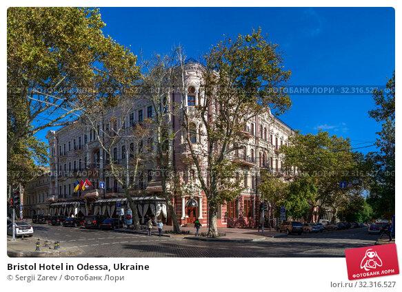 Купить «Bristol Hotel in Odessa, Ukraine», фото № 32316527, снято 14 октября 2019 г. (c) Sergii Zarev / Фотобанк Лори
