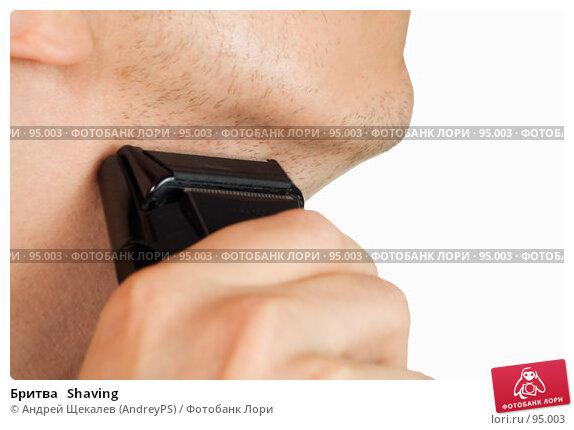 Бритва   Shaving, фото № 95003, снято 30 июля 2006 г. (c) Андрей Щекалев (AndreyPS) / Фотобанк Лори