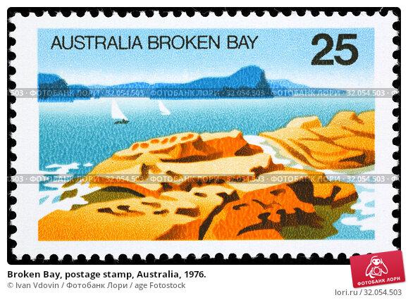 Broken Bay, postage stamp, Australia, 1976. (2014 год). Редакционное фото, фотограф Ivan Vdovin / age Fotostock / Фотобанк Лори
