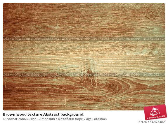 Brown wood texture Abstract background. Стоковое фото, фотограф Zoonar.com/Ruslan Gilmanshin / age Fotostock / Фотобанк Лори