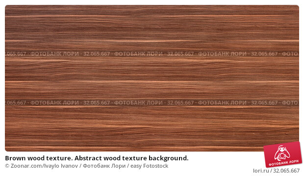Brown wood texture. Abstract wood texture background. Стоковое фото, фотограф Zoonar.com/Ivaylo Ivanov / easy Fotostock / Фотобанк Лори