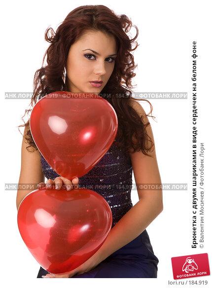Брюнетка с двумя шариками в виде сердечек на белом фоне, фото № 184919, снято 20 января 2008 г. (c) Валентин Мосичев / Фотобанк Лори