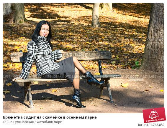 Ебет девку в парке на скамейке видео этом