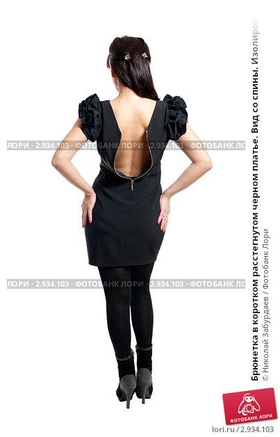 Брюнетка спиной в коротком платье