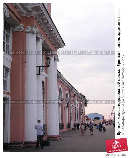 Брянск, железнодорожный вокзал Брянск-I, вдоль здания от выхода на платформу, фото № 36387, снято 22 февраля 2017 г. (c) Элеонора Лукина (GenuineLera) / Фотобанк Лори
