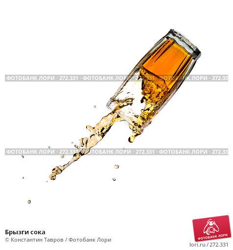 Купить «Брызги сока», фото № 272331, снято 5 апреля 2008 г. (c) Константин Тавров / Фотобанк Лори
