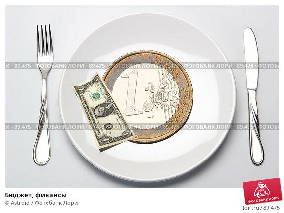 Купить «Бюджет, финансы», фото № 89475, снято 16 декабря 2006 г. (c) Astroid / Фотобанк Лори