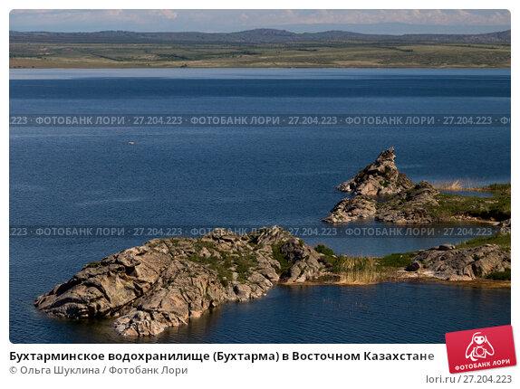 Купить «Бухтарминское водохранилище (Бухтарма) в Восточном Казахстане», фото № 27204223, снято 21 мая 2015 г. (c) Ольга Шуклина / Фотобанк Лори