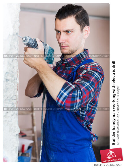 Купить «Builder handyman working with electric drill», фото № 29662559, снято 21 мая 2017 г. (c) Яков Филимонов / Фотобанк Лори