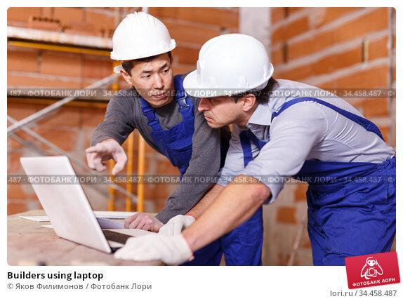 Builders using laptop. Стоковое фото, фотограф Яков Филимонов / Фотобанк Лори