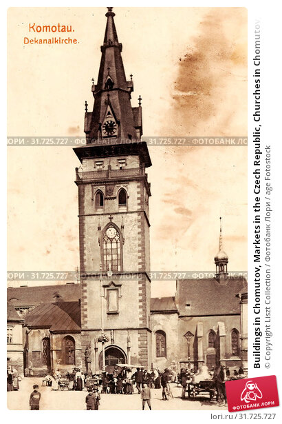 Buildings in Chomutov, Markets in the Czech Republic, Churches in Chomutov, 1912, Ústí nad Labem Region, Komotau, Markt und Dekanalkirche (2019 год). Редакционное фото, фотограф Copyright Liszt Collection / age Fotostock / Фотобанк Лори