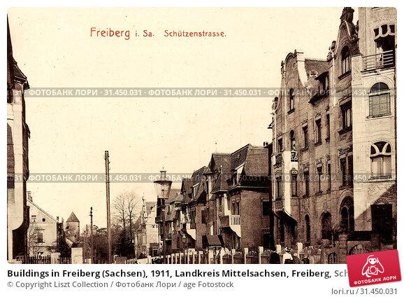 Buildings in Freiberg (Sachsen), 1911, Landkreis Mittelsachsen, Freiberg, Schützenstraße, Germany (2019 год). Редакционное фото, фотограф Copyright Liszt Collection / age Fotostock / Фотобанк Лори