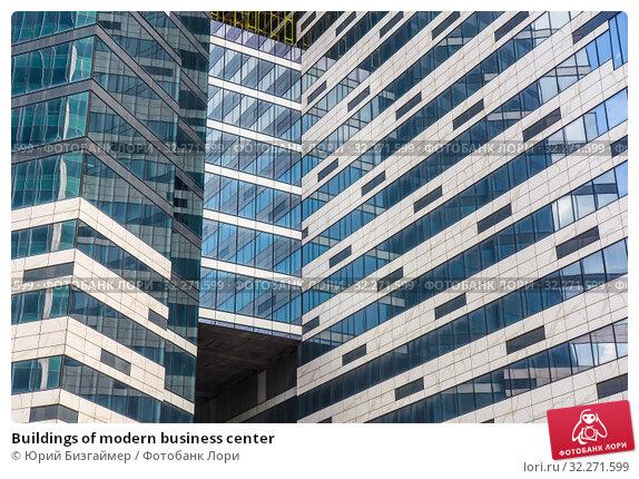 Купить «Buildings of modern business center», фото № 32271599, снято 2 августа 2017 г. (c) Юрий Бизгаймер / Фотобанк Лори