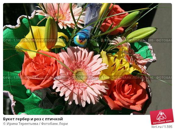 Букет гербер и роз с птичкой, фото № 1595, снято 10 сентября 2005 г. (c) Ирина Терентьева / Фотобанк Лори