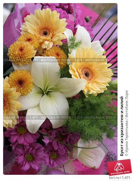 Букет из хризантем и лилий, эксклюзивное фото № 1471, снято 8 октября 2005 г. (c) Ирина Терентьева / Фотобанк Лори