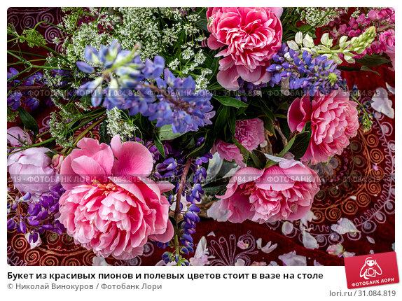 Купить «Букет из красивых пионов и полевых цветов стоит в вазе на столе», фото № 31084819, снято 15 июня 2019 г. (c) Николай Винокуров / Фотобанк Лори